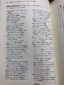 kazuhara01